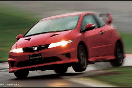 Honda-Civic-Type-R-Mugen-32.jpg